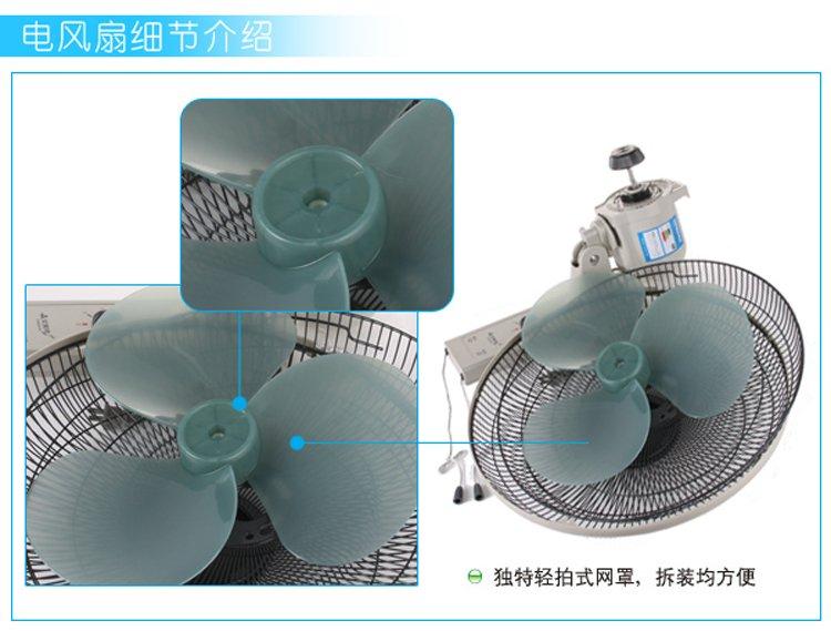 艾美特fw624a电风扇