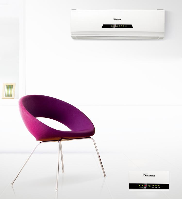 小天鹅 kfr-35gw/a3(d)-r3 节能挂机 正1.5匹 家用冷暖空调 正品