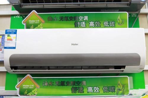 空调 海尔空调 海尔(haier)1匹3级能效冷暖型空调 kfr-26gw/01gec23