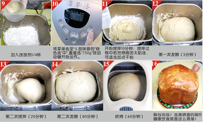 欧式面包宣传单