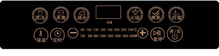 美的(midea) 电磁炉 rk2101 按键式