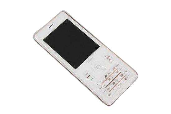步步高手机官网下载_bbki518手机主题-步步高i518手机主题怎么下载?